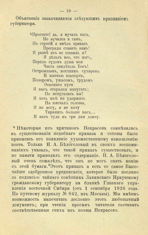 https://img-fotki.yandex.ru/get/9318/199368979.97/0_213c36_a0eab52e_XXXL.jpg