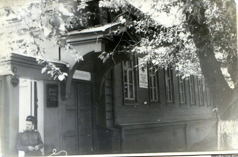 Дом-музей В.И. Ленина.jpg