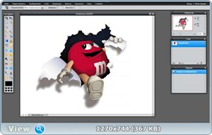 Урок 4. Работа со слоями в фотошоп онлайн