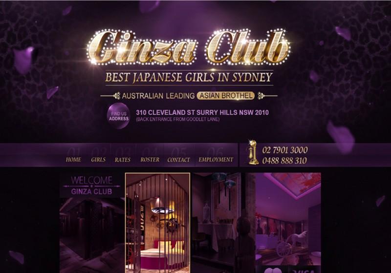 1. Ginza Club. Сидней, Австралия Австралия занимает лидирующую позицию по количеству легализованных
