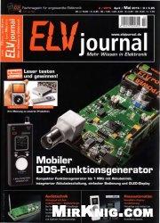 Журнал ELV Journal №2 2015
