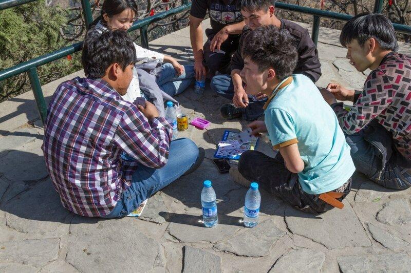 Игроки, парк Сяншань, Пекин
