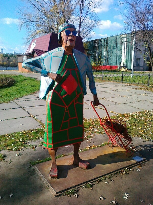Бабка с кравчучкой