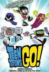 Юные титаны вперёд 2,1 сезон в HD смотреть онлайн