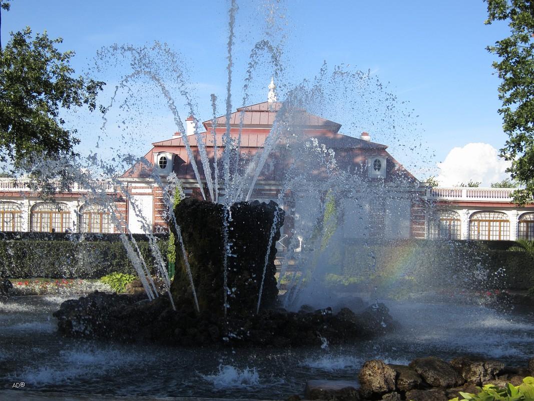 Петергоф - Восточная часть