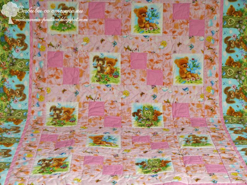 детское пэчворк одеяло