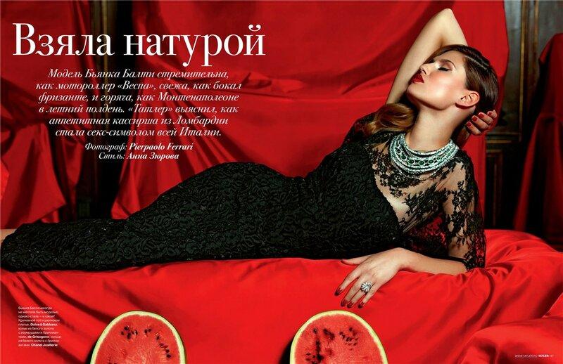 Bianca Balti / Бьянка Бэлти в журнале Tatler Россия, сентябрь 2013 / фотограф Pierpaolo Ferrari