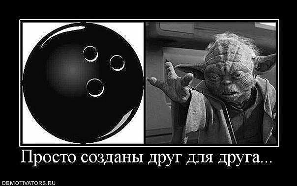 Звёздные войны 3