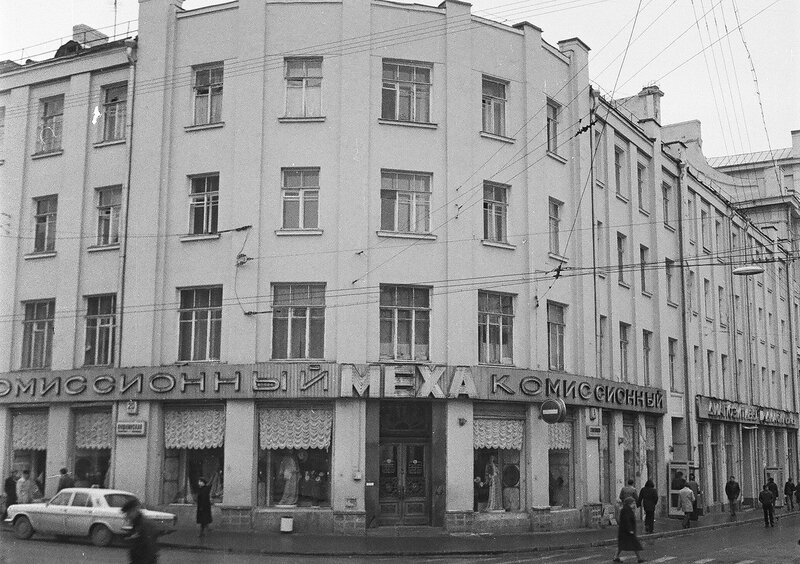 151187 Пушкинская улица дом № 20 И.Нагайцев нач. 80-х.jpg