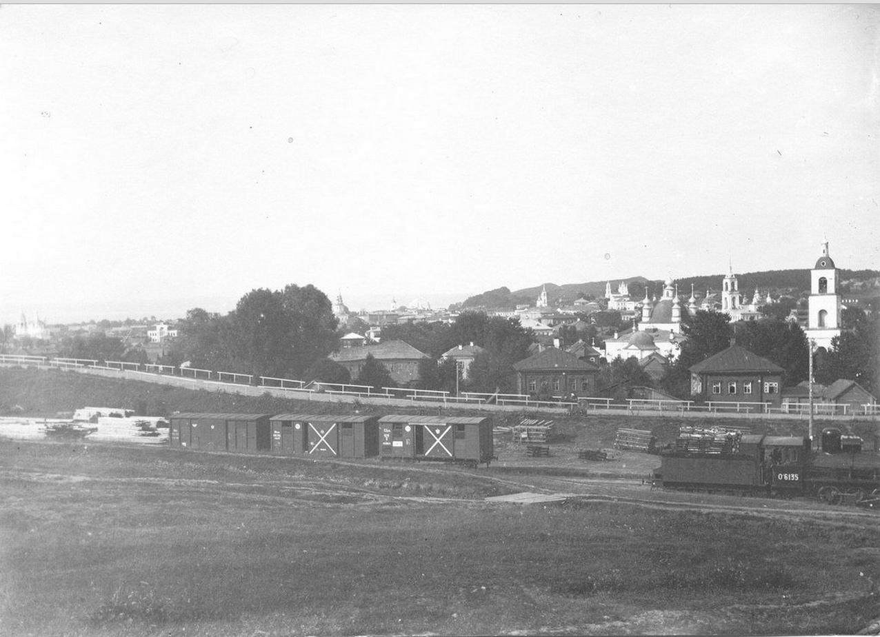 Вид на город со стороны железной дороги