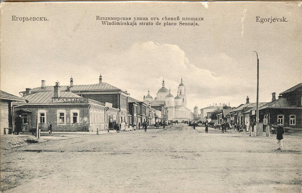 Владимирская улица от Сенной площади