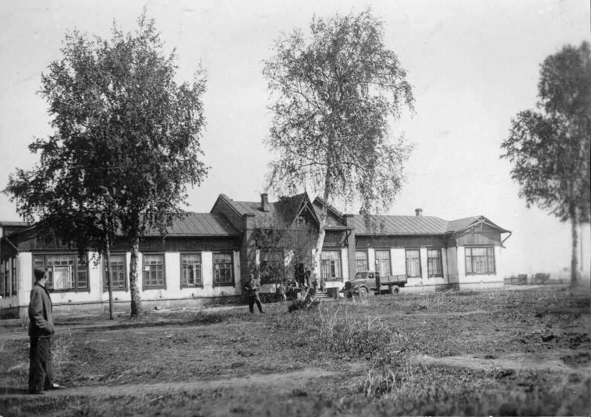 1949. Старая Горбольница Копейска