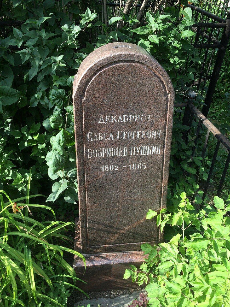https://img-fotki.yandex.ru/get/931857/199368979.18f/0_26eb87_5e382739_XXXL.jpg
