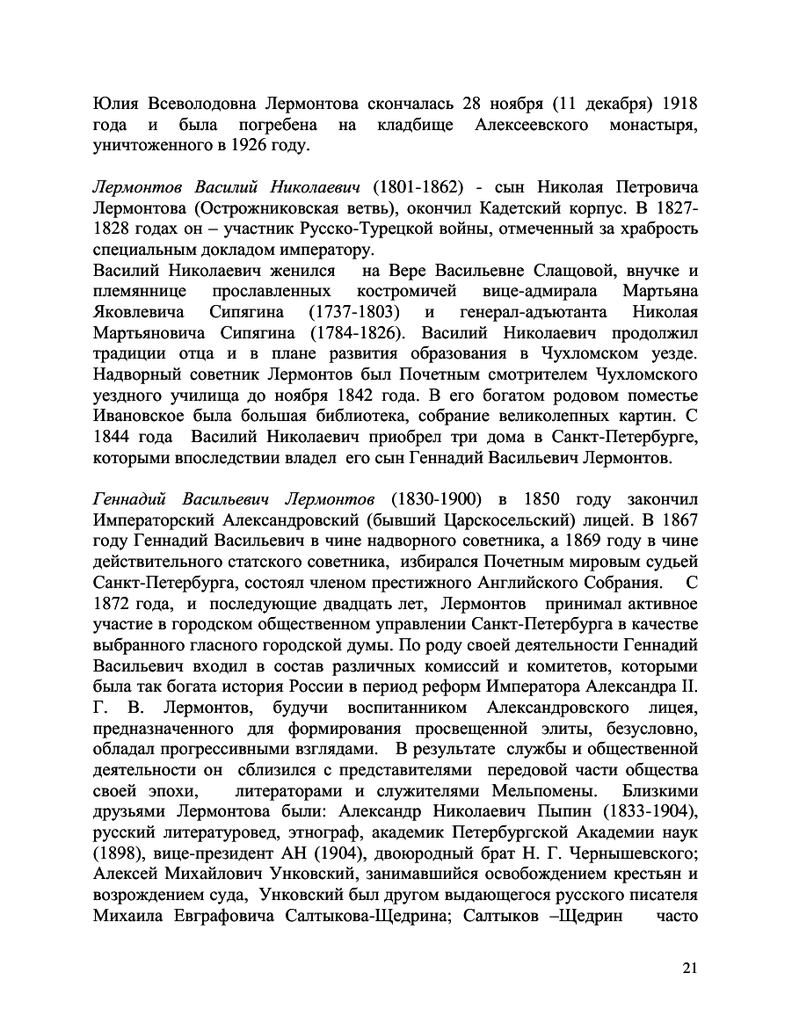 https://img-fotki.yandex.ru/get/931857/199368979.1a5/0_26f59b_60806385_XXL.png