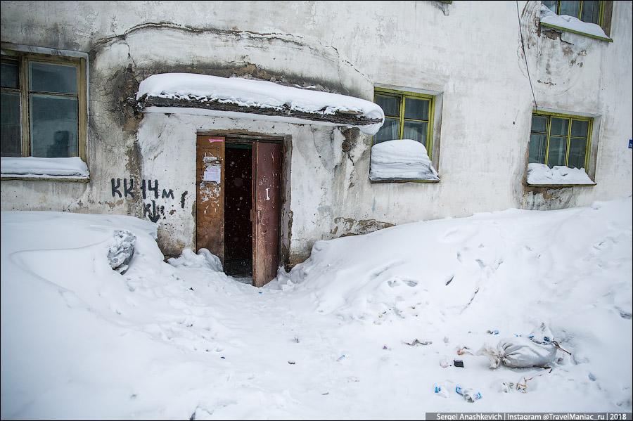 Как живут люди на Колыме