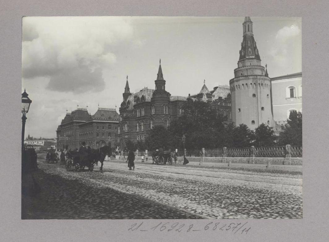 Городская Дума. Исторический музей. Июнь 1896
