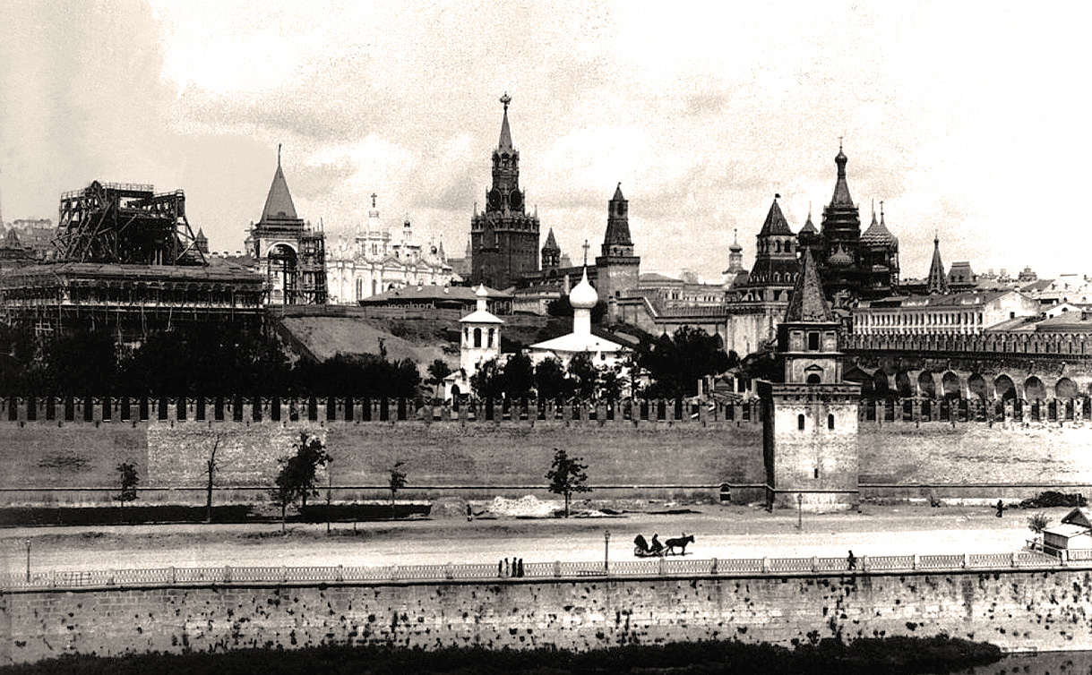 Кремль. 1897