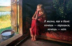 http://img-fotki.yandex.ru/get/9319/102768645.79/0_d4d54_c60df375_M.jpg