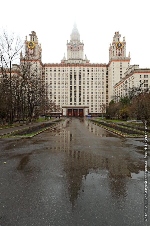 Московский государственный университет имени М.В.Ломоносова сектор В