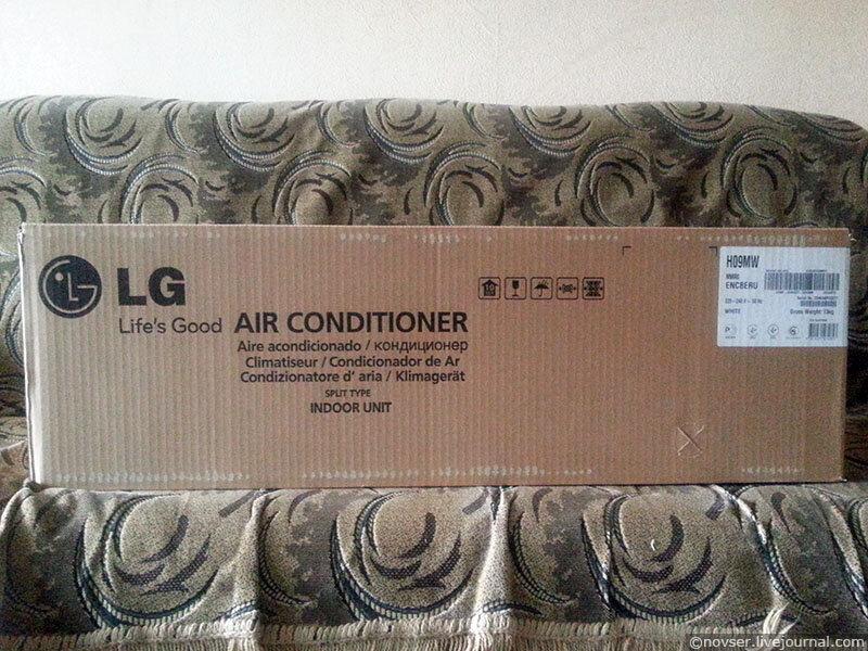 LG Prestige Inverter V