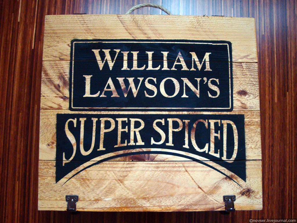 William Lawson's Super Spiced цена