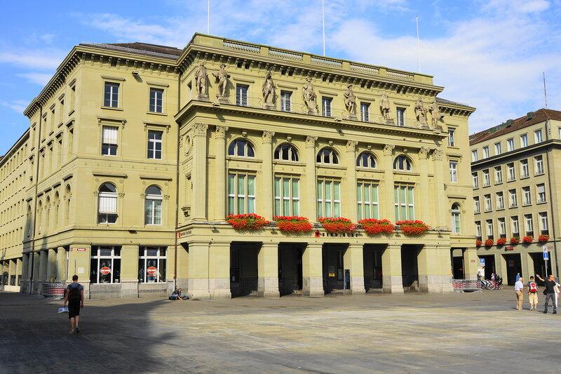 Берн главная площадь