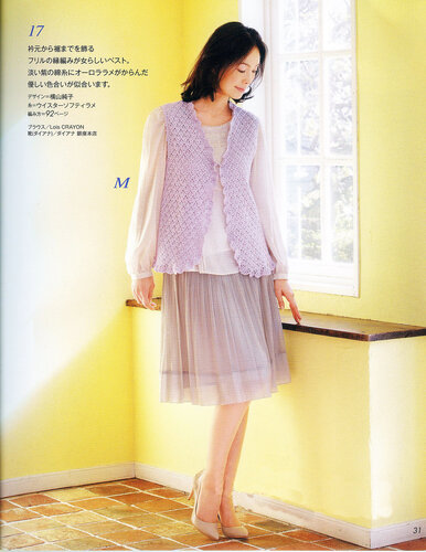 Stylish Crochet № 4 NV 80322 2013 (spring/summer)