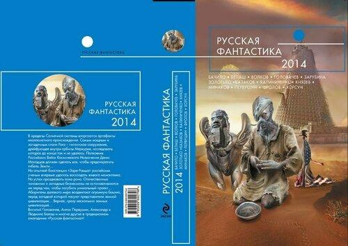 http://img-fotki.yandex.ru/get/9319/12103766.35/0_bc6b5_137c7fc0_L.jpg