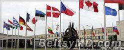 Главы МИД НАТО обсудят во вторник ситуацию на Украине