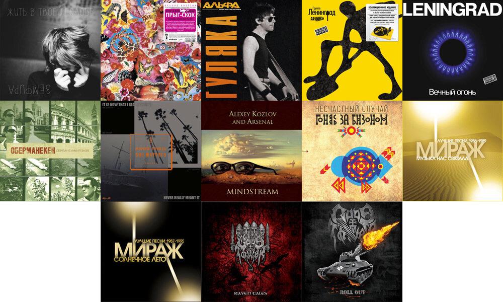 лучшие хиты 2013 года: