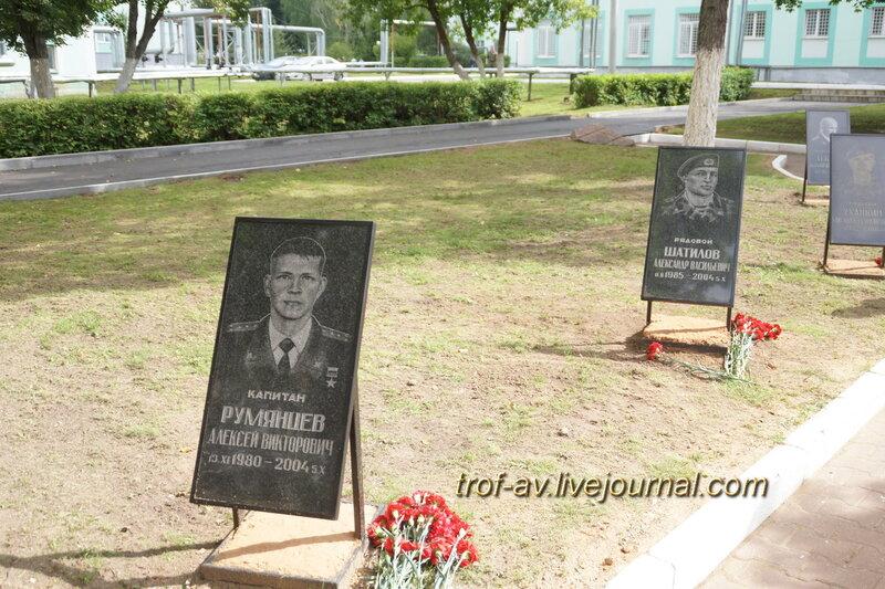 Мемориал десантникам, погибшим в локальных войнах и конфликтах в 90х-2000х годах на территории 45 полка ВДВ, Московская обл.