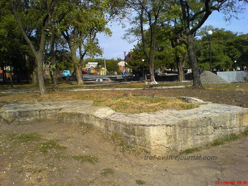 Остатки старых укреплений, Комсомольский сквер, Таганрог