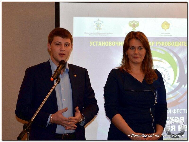 Фестиваль Студенческая весна - 2014 в Тольятти