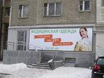 Ооо медицинская компания инмед г москва