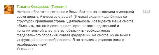 Скачать демо версию егэ по обществознанию 2014 года, егэ 2014 демонстративные тесты, вариант егэ по русскому языку за 9 класс, скачать демо версию егэ по обществознанию 2014 года