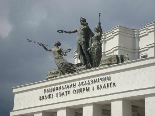 Отдых в Беларуссии: Минск, театр оперы и балета