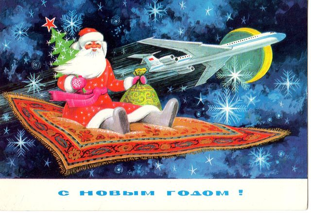 Дед Мороз летит на ковре-самолете. С Новым годом! открытки фото рисунки картинки поздравления