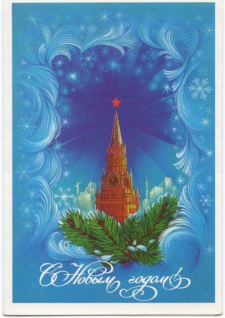 Кремль в новогоднюю ночь. С Новым годом!