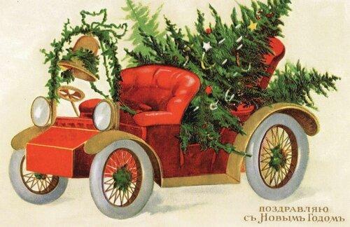 Новогодний автомобиль. С Новым годом! открытка поздравление картинка
