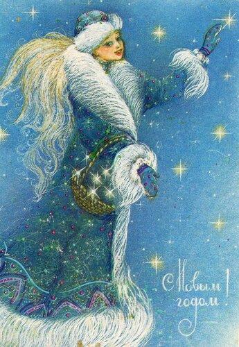 Новогодняя открытка. Худ. С. Борисова. 1986 открытка поздравление картинка