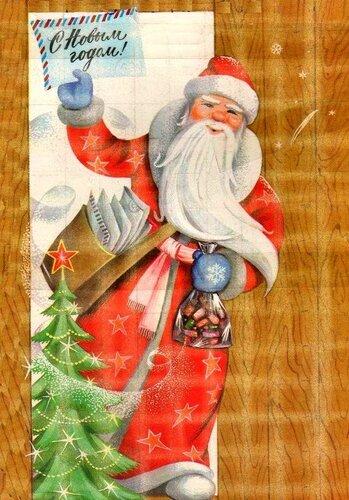 Поздравление. С Новым годом! открытка поздравление картинка