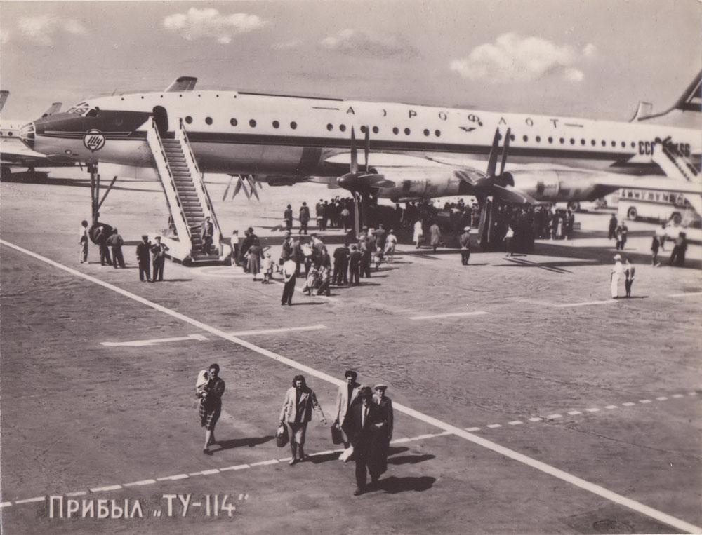 1965-й. Ту-114 в Домодедово