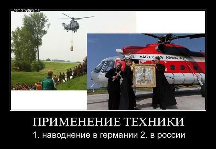 http://img-fotki.yandex.ru/get/9319/220630590.1/0_d77cd_fde9e283_XL.jpg