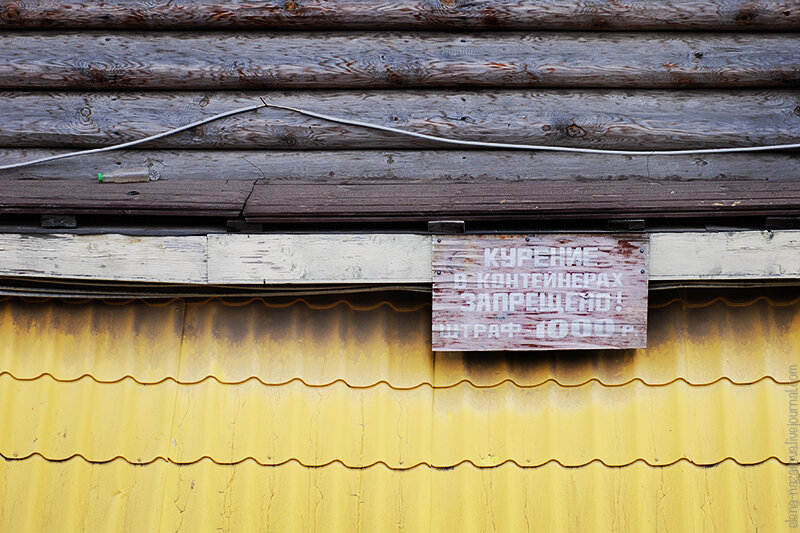 Справка в бассейн Москва Головинский тушино
