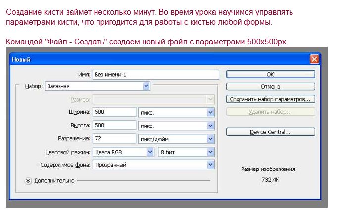 https://img-fotki.yandex.ru/get/9319/231007242.16/0_114625_dc225c93_orig