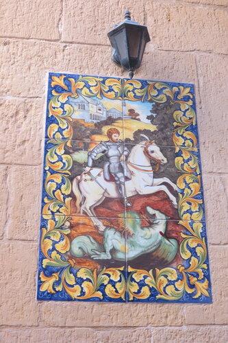 Святой Георгий на коне