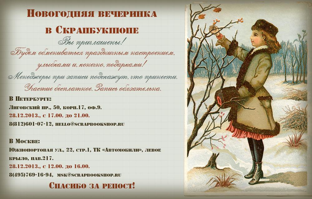 http://img-fotki.yandex.ru/get/9319/30970526.23/0_8aa7a_7a6d74bc_orig