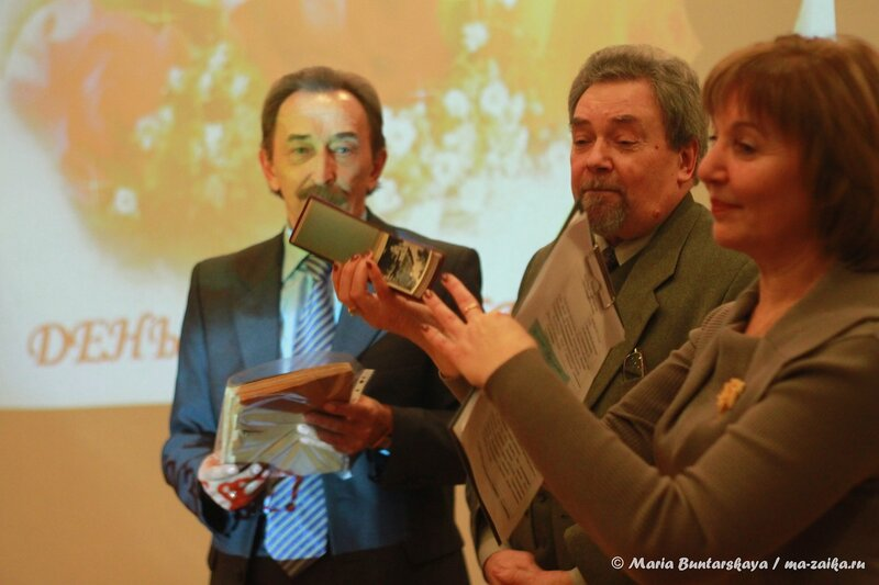 127 лет музею! Саратов, Краеведческий музей, 12 декабря 2013 года