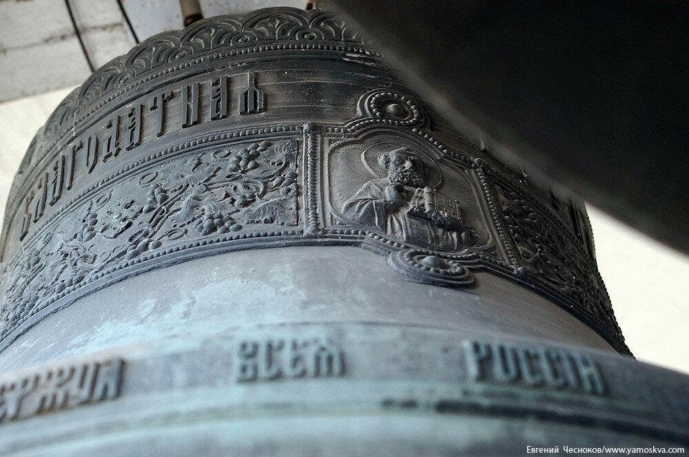 Осень. Даниловские колокола. 27.09.15.27..jpg