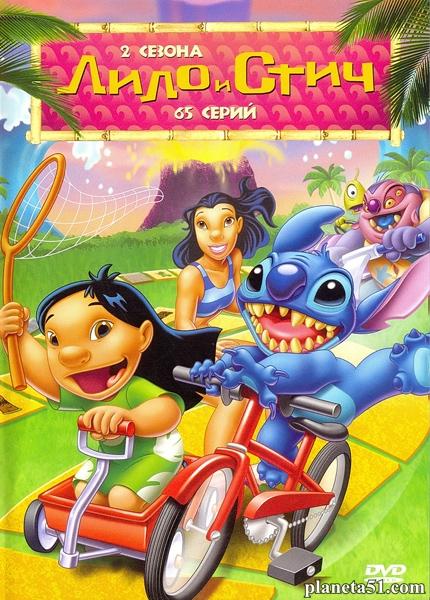 Лило и Стич. Полная коллекция / Lilo & Stitch. Classic Collection (2003-2006/HDTVRip)